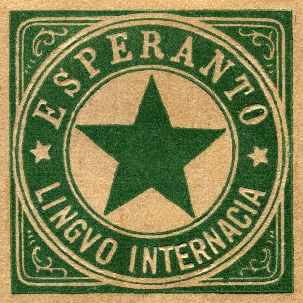 Interlingua esperanto
