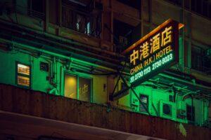 Język chiński - czy warto się go uczyć?