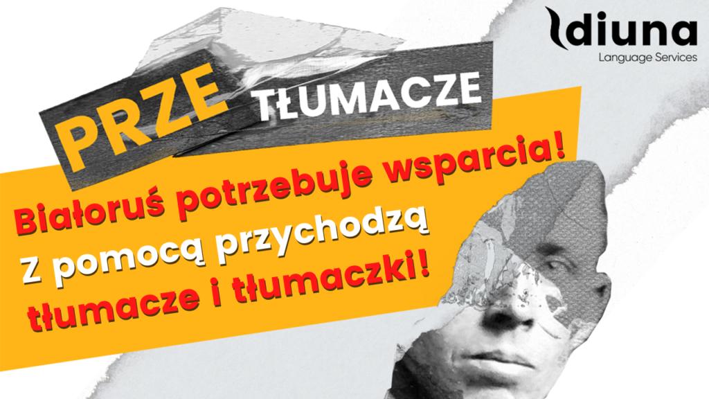 Białoruś potrzebuje wsparcia! Z pomocą przychodzą tłumacze i tłumaczki!